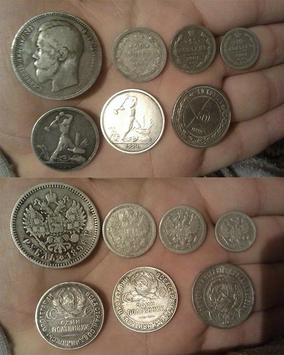 кошелек серебряных монет