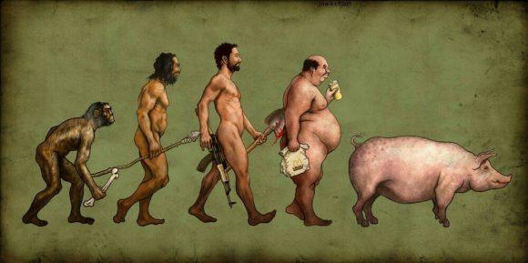 эволюция современного человека