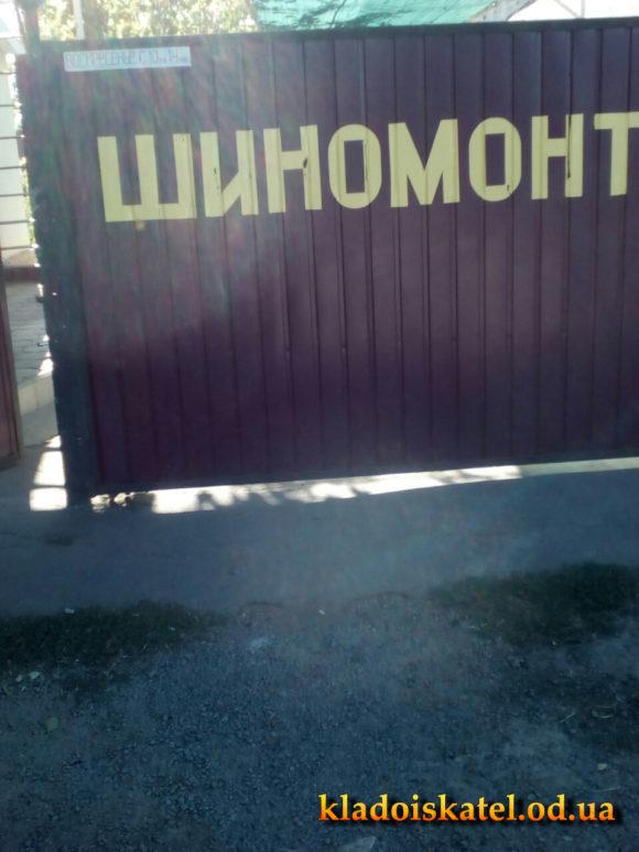 Шиномонтаж в татарбунарах