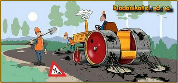 качество дорог в украине