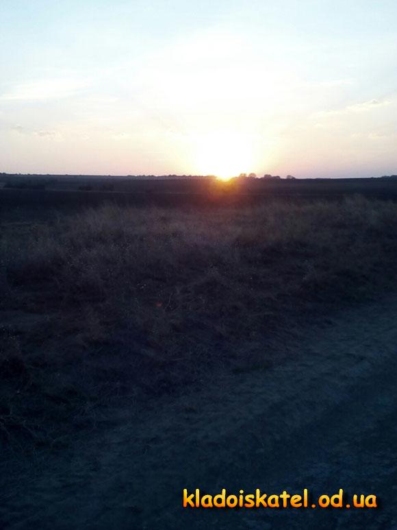 рассвет на поле копа
