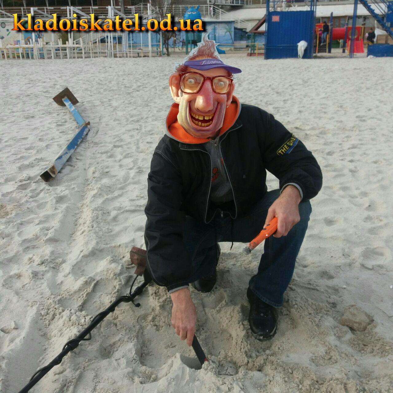 кладоискатель пляжник