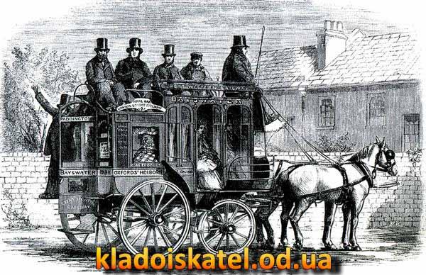 kareta-dly-kopa2017