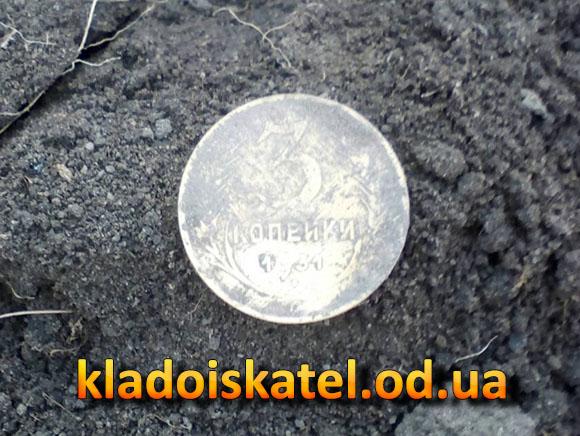 3kopeyki_1931