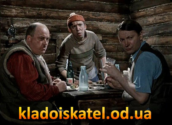sobralis_na_kop2017
