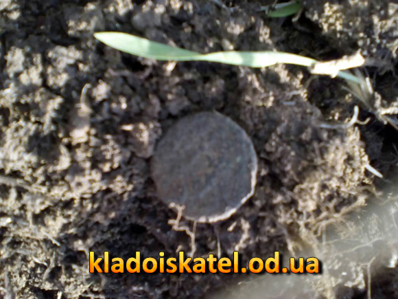 rimskaya-moneta-aureus