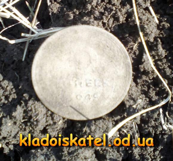 5kopeek_1949