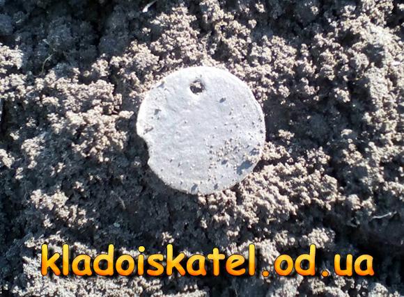 tatarskoe_akche