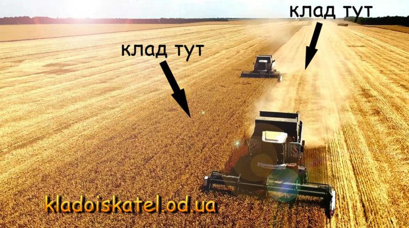 kladoiskatel_i_yborka