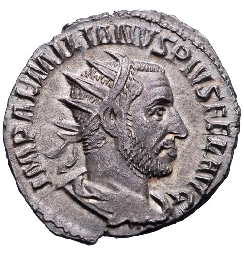 Marcus Aemilius Aemilianus
